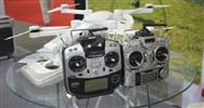 全球首个无人机载荷接口标准对外发布