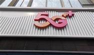 中兴通讯朱永涛:赋能全行业数字化转型 已在近百个5G行业应用做了探索
