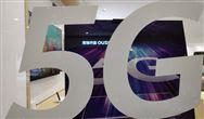 华为丁耘:5G与工业制造深度融合,已在10多个子行业打造了100多个项目