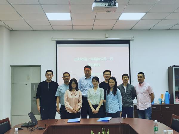 聚焦网络安全!上海铭控与东南大学签署战略合作协议