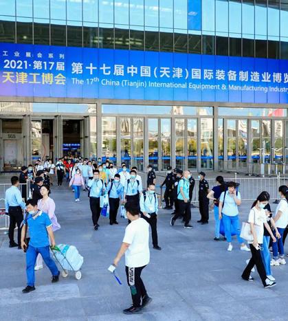 第17届天津工博会6月6日闭幕  现场促成交易3800余单