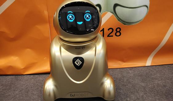 智造物流机器人迦智科技完成B+轮融资,襄禾资本领投