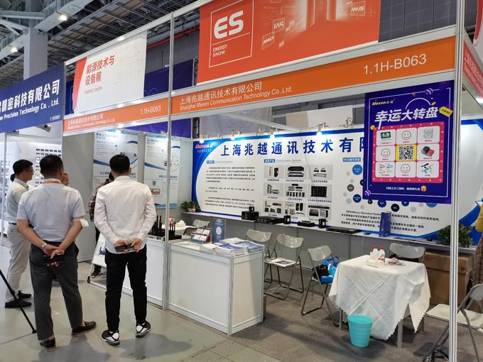 第22届中国国际工业博览会之上海兆越