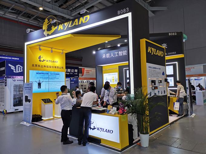 第22届中国国际工业博览会能源、汽车展