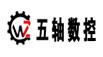 濟南五軸數控設備有限公司