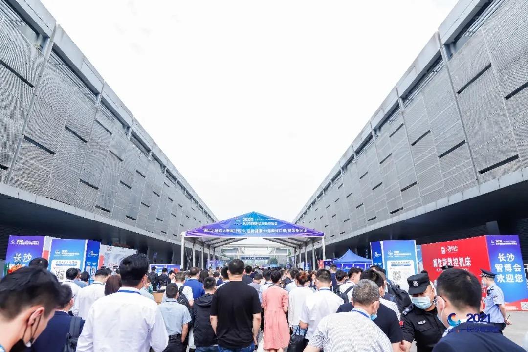 2021长沙智能制造装备博览会精彩花絮