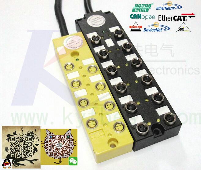 M8多接口分线盒8位和12位