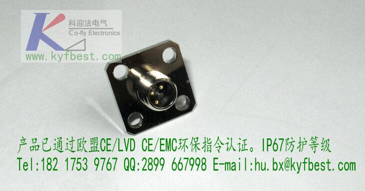 四方法兰M8插座可选线缆长度:2M,3M,5M,10M,15M,20M(量多者长度可自选,科迎法是国内生产厂家,线材均采购与正规厂家均可提供正规的材质报告)。