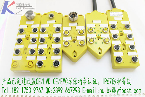 Co-fly执行器/传感器采集现场不同装置的信号并将其成束到一根多芯电缆中。分线盒可以被迅速地安装固定,维护时可以确保更短的停工期,在终端与控制柜之间的接线也变得很明晰。