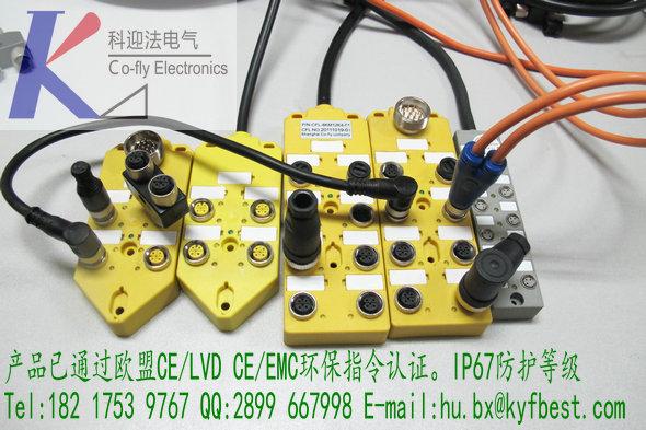 描述 科迎法,直接预制出现,线缆长度可按照实际需要发货。,现场接线快速便捷。具有现场诊断功能,LED 可显示I/O状态。可提供4路/8路的单信号和双信号分配器,8路双信号分线盒可外接16个传感器。外接传感器信号PNP或NPN可选。提供用于传感或执行器连接用的各种电缆。 产品描述 ●可提供4路/8路的单信号和双信号分配器,8路双信号分线盒可外接16个传感器 ●外接传感器信号PNP ●接线方式采用弹片式夹紧接线端子,现场接线快速便捷,减少了工作量和安装错误的状况 ●传感器输入端为标准的M12接线器 ●具有现场诊断功能,LED 可显示I/O状态 ●提供用于传感或执行器连接用的各种电缆 ●高尺寸高规格 产品数据 额定电压[Vdc]10-30 额定电流[A]6 每个通道的载流能力[A]2 每个通道的LED工作电流[mA] zui大10mA 环境温度[ C]-20~+ 85 通道接口M12孔座 每个通道的插芯数(单/双信号)3/5 现场诊断功能 电源电压 绿色LED I/O状态显示黄色LED 极性PNP单信号/PNP双信号 选型 线长PNP单信号/PNP双信号物料编码 3米PNP单信号KYF8K-M12-K4-PNP-L3M 5米PNP单信号KYF8K-M12-K4-PNP-L5M 10米PNP单信号KYF8K-M12-K4-PNP-L10M 15米PNP单信号KYF8K-M12-K4-PNP-L15M 3米PNP双信号KYF8K-M12-K4-PNP-L3M-II 5米PNP双信号KYF8K-M12-K4-PNP-L5M-II 10米PNP双信号KYF8K-M12-K4-PNP-L10M-II 15米PNP双信号KYF8K-M12-K4-PNP-L15M-II 可以连接多个传感器,并且通过一个多芯电缆传递相应的信号及电源电压。 这样,您可以大大降低安装和布线费用。除了带固定连接电缆的中央分配器外,我们还提供带中央插接件的型号。 中央集线器优势        *、低成本 中央集线器通信是全数字式且它控制功能完全由现场设备去执行,不需要输入、输出及其它控制板;现场装置可直接与操作台相连,不再需要用于联接各控制板