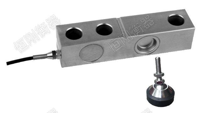 电子磅秤传感器