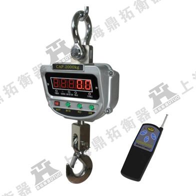 10T电子吊磅