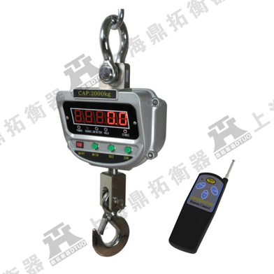 1T电子吊磅秤