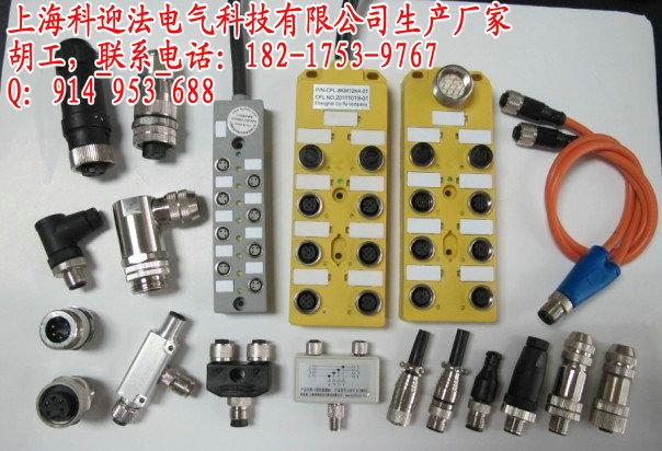 RJ45 —M12工业以太网交换机连接器