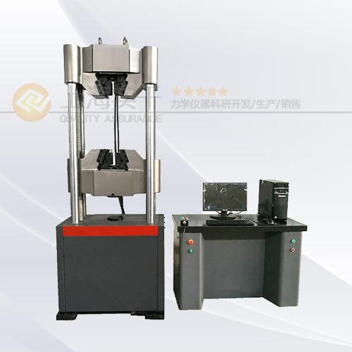 数显液压万能材料试验机