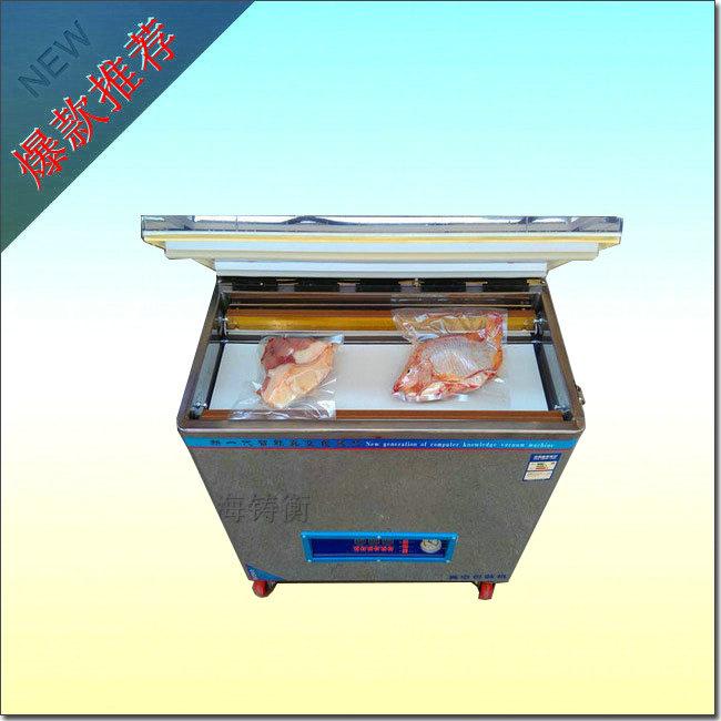 酱牛肉单室真空包装机