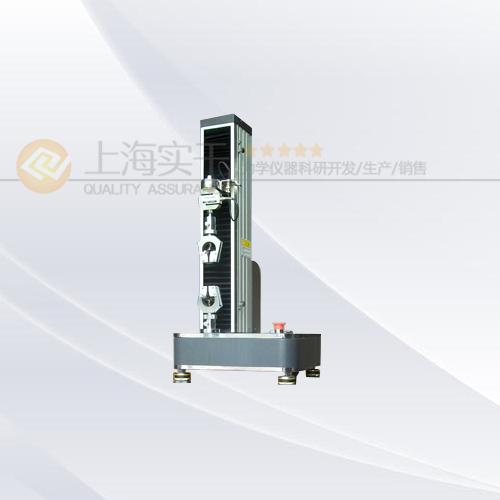 单柱电脑拉压力材料试验机