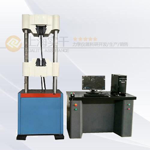 电液伺服式液压万能试验机