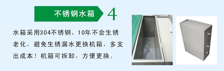 高壓微霧加濕器采用可拆水箱,使用方便