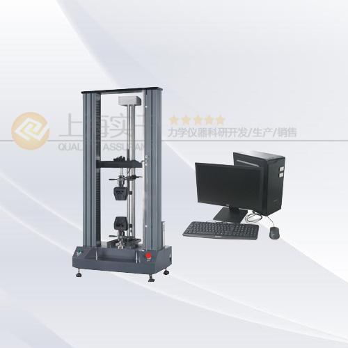 大门式微机控制电子万能试验机