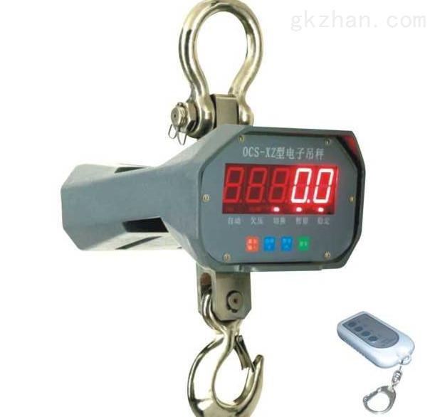 上海30吨行车吊秤,上海直视吊钩秤,行吊车用电子吊称
