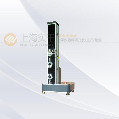 单柱数显立式包装材料拉力试验机