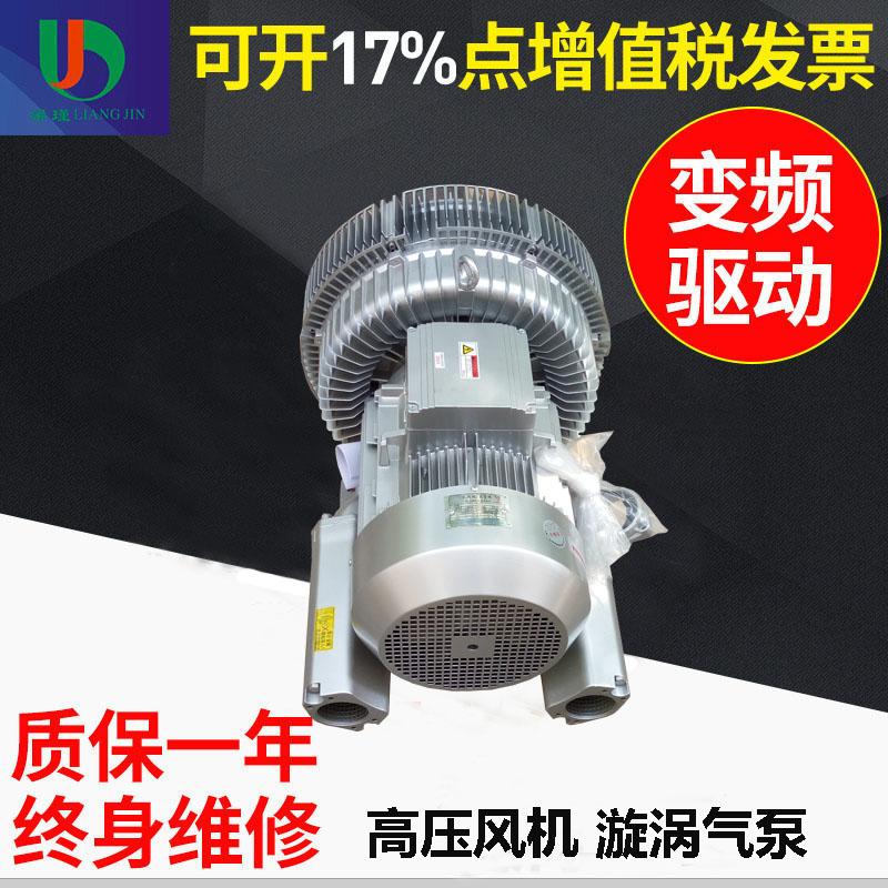曝气设备专用高压风机
