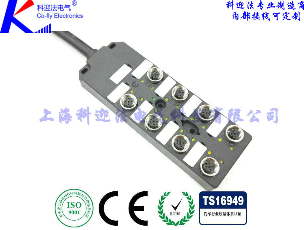 M8总线机构分配器8口座直接出线 <strong>M12 总线4位分线盒 出线式</strong>  产品说明:塑料外壳,分体式设计,单信号或双信号,指示灯动作显示,IP68防护等级。  <strong>M12 总线4位分线盒 出线式</strong>产品特点:  ■ LED指示灯PNP,NPN可选