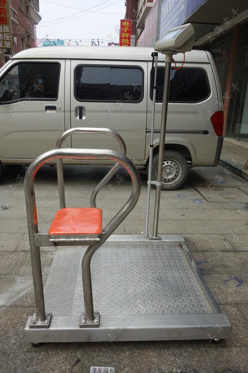 血透室的轮椅秤
