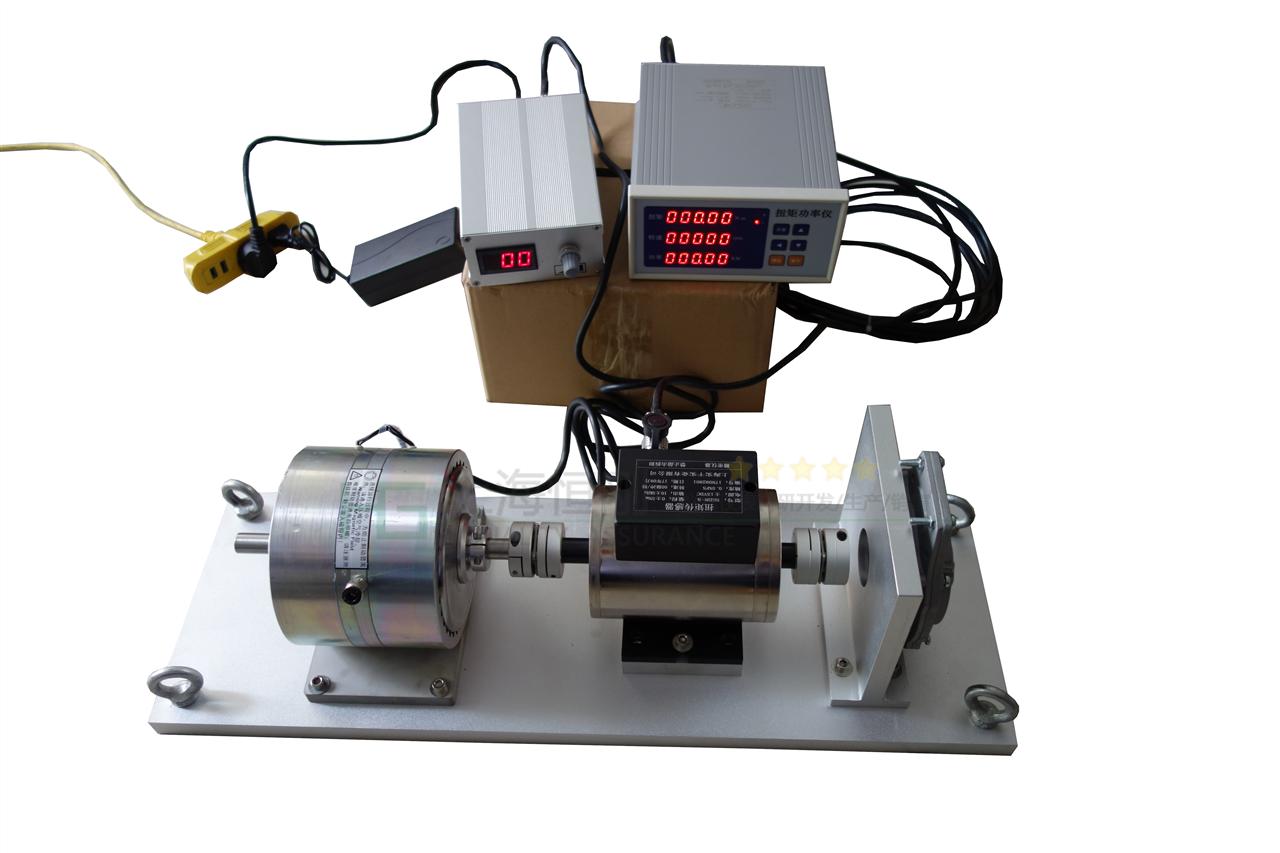 永磁同步电机齿槽转矩测试平台