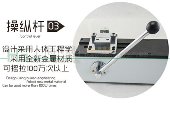 指針表端子拉力測試儀圖片