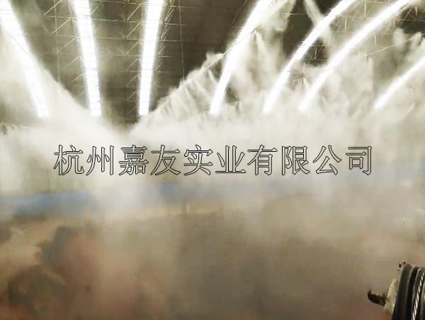 鋼鐵廠噴霧降塵系統
