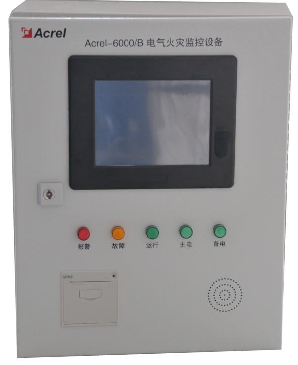 Acrel6000B电气火灾监控系统正面.jpg