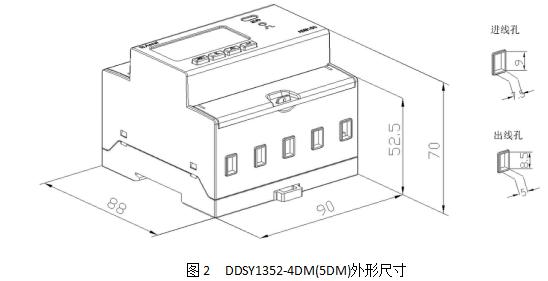 4(5)DM外形.jpg