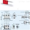 MSK320、希而科优势供应SIKO- MSK320系列磁传感器