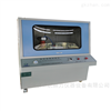 LJC-50KV计算机控制电线电缆电气强度测定仪