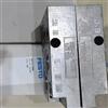MFH-3-1/4 9964选用要求更新:FESTO控制阀现货