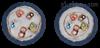 CFROBOT7:用于小型驱动器的新型机