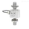 希而科优势品牌HBM K-U9C 负荷传感器